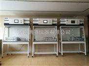 BK-F1600-國產內循環淨氣型通風櫃廠家規格種類齊全