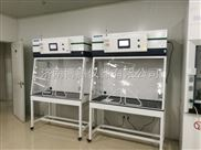 BK-F1300-定製淨氣型通風櫥|通風櫃生產廠家