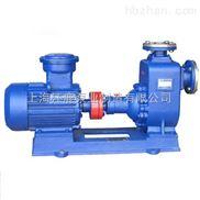 CYZ自吸泵,40CYZ-A-20防爆自吸泵