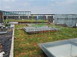 从化玻璃屋顶喷淋降温效果好/屋顶喷淋系统设计方案