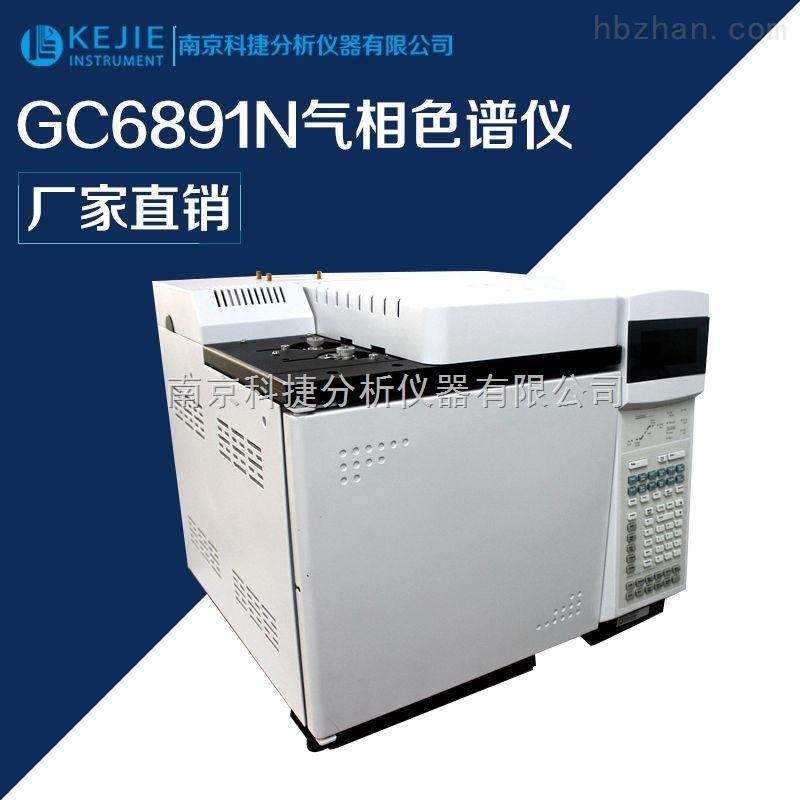 实验室专业仪器气相色谱仪
