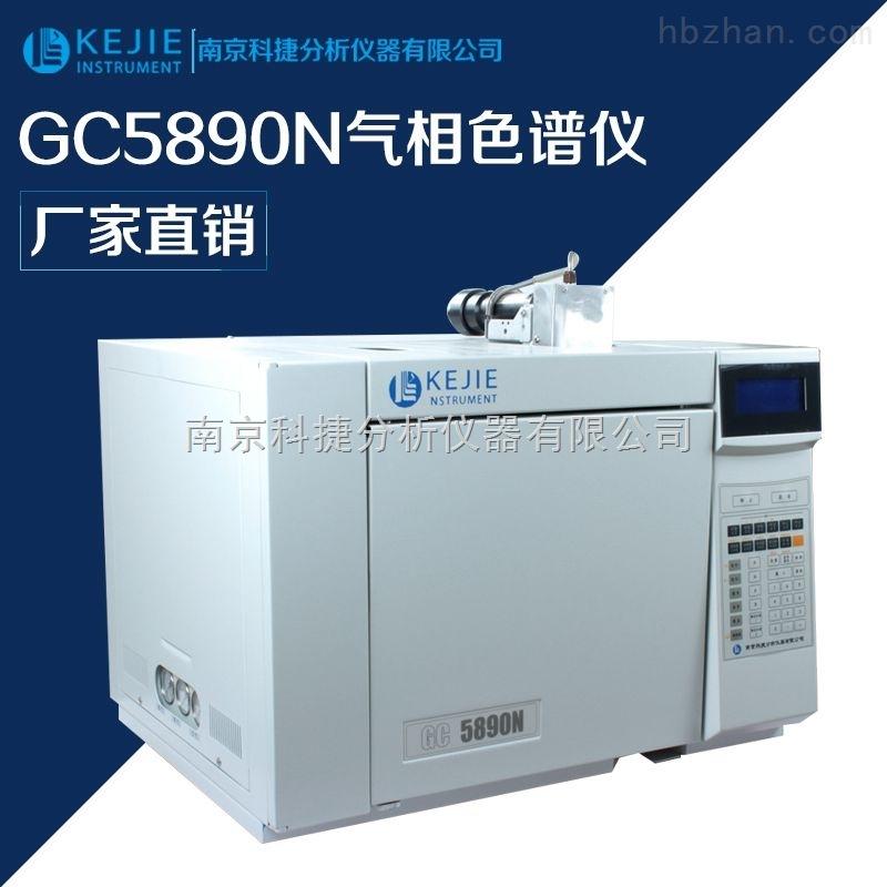 GC5890N气相色谱仪 南京科捷实验室专用气相色谱仪