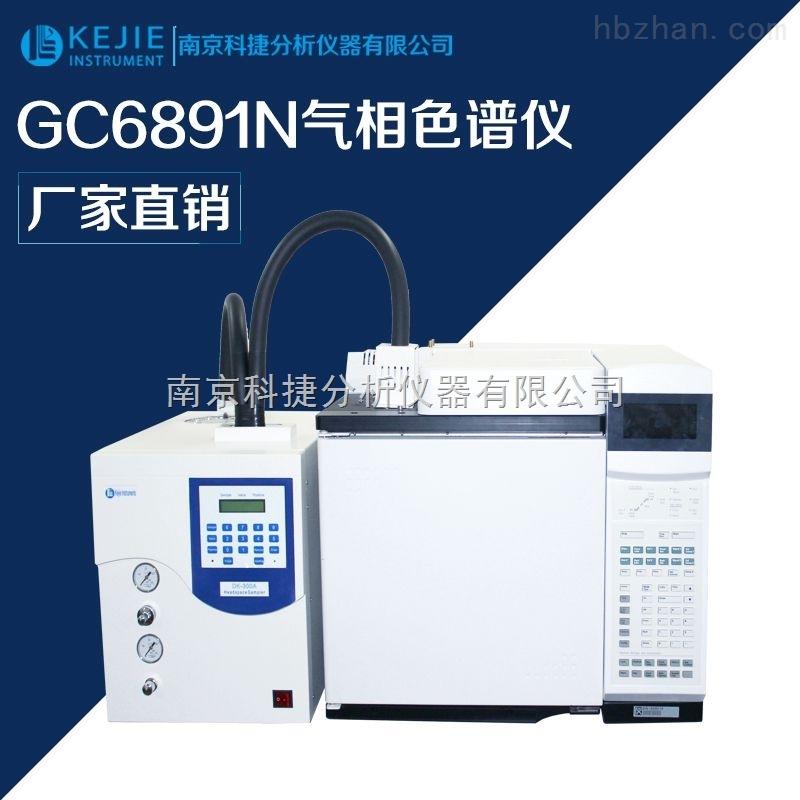 GC6891N醇类、脂类、醛类专用气相色谱仪