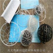廠家供應批發多孔球懸浮填料 質優價廉 貨源充足