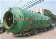 保定玻璃钢脱硫塔 专业厂家生产 保证质量