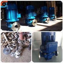不锈钢管道化工泵价格