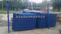 光伏厂区隔离围栏