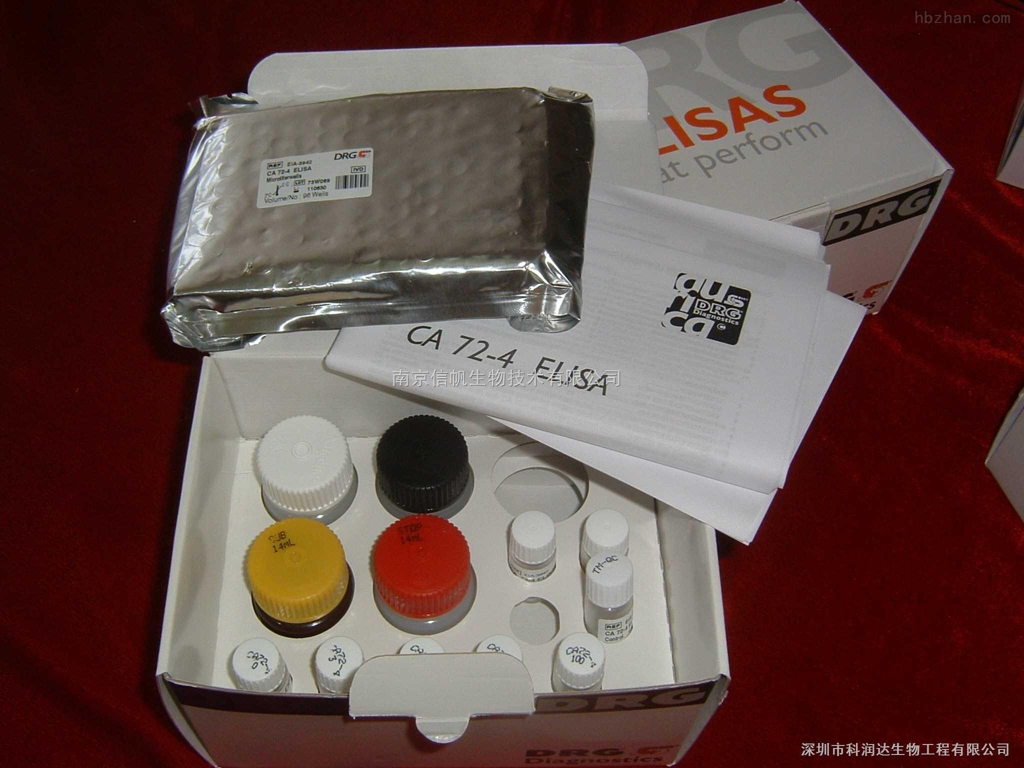 小鼠白介素4elisa试剂盒