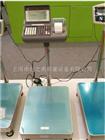 打印小票台秤(微型打印机一体电子台秤)