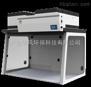 淨氣型通風櫃NF1300