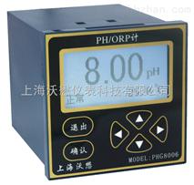 在線PH/ORP計PHG8006