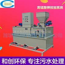 云南全自动加药设备厂家/高锰酸钾投加系统的工艺/高锰酸钾的作用