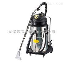 厂家直销 武汉施帝威80升地毯抽洗机 善洁销售各种清洁设备及售后服务维修