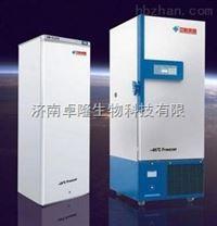 好點的超低溫冰箱/DW-HL340 中科美菱