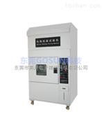 GS-XDMT80电池洗涤试验装置