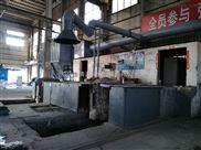 4吨电炉布袋除尘器