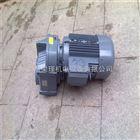 紫光FC系列硬齿面减速机|紫光减速机工厂