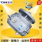 UDT030无极变速机-中研无级变速器-无极变速机报价