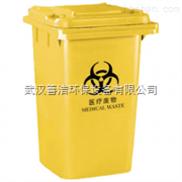 厂家直销 武汉施帝威塑料垃圾桶 善洁销售各种清洁设备及售后服务维修