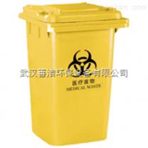 厂家直销 武汉施帝威塑料垃圾桶 善洁销售各种清洁雷竞技官网app及售后服务维修