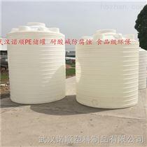 武汉10吨塑料水箱