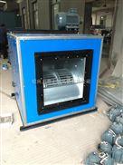 DBF-Ⅱ-500低噪声多翼式柜式离心风机箱