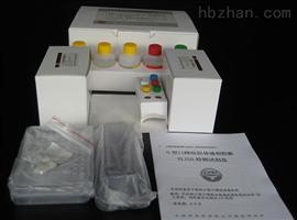人胆碱磷酸甘油酯(CPG)ELISA试剂盒