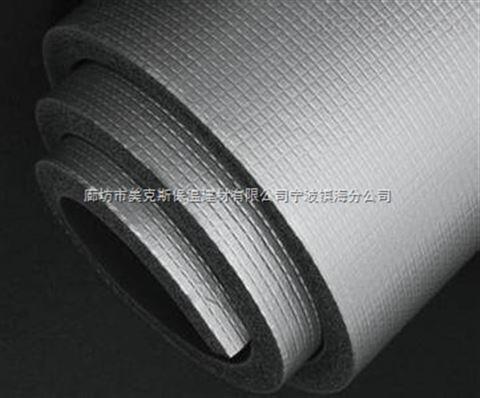 宜昌市橡塑保温板直供厂家