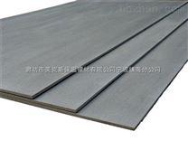 鋁箔橡塑保溫材料