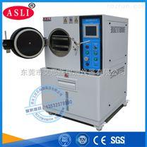 洛陽高低溫低氣壓試驗箱價格