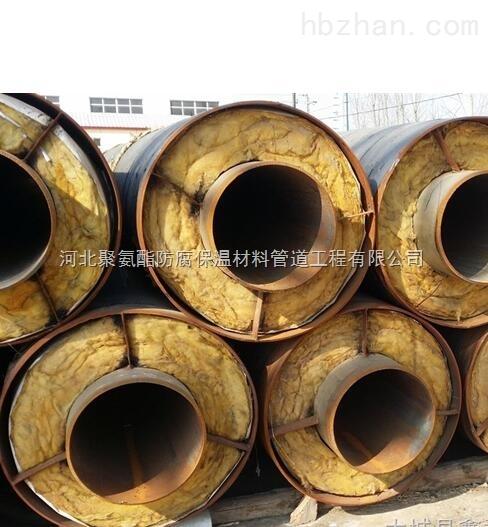 钢套钢高温蒸汽管道保温材料