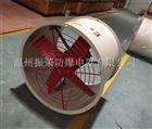 BT35-11-5#/220V防爆轴流通风机