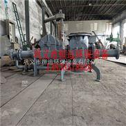 散料输送设备气力输灰设备产品