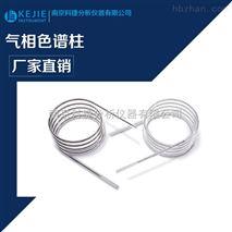 氣相色譜填充柱 氣相色譜儀專用配件耗材