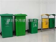 玻璃鋼垃圾箱玻璃鋼垃圾桶玻璃鋼果皮箱