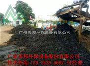 带式污泥过滤机