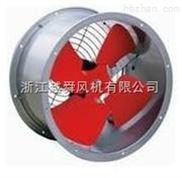 越舜供應DZ-11系列低噪聲壁式軸流風機