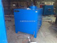 10-480生物质热风炉 生物质燃烧机