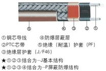 电伴热保温怎么计算电伴热带标准
