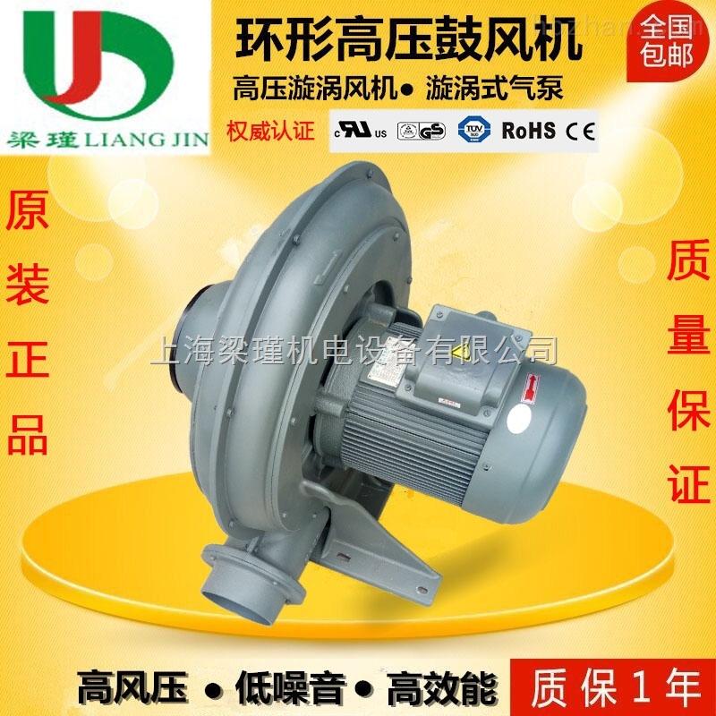 TB150-10全风透浦式风机