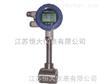 HD-LU空氣流量計