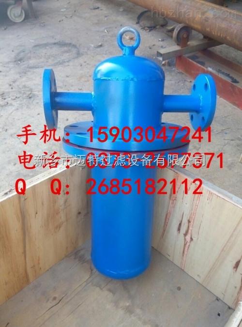 mqf-50 汽水分离器_分离汽水分离器蒸汽分离器沼气气水分离