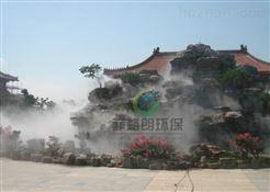 臨沂大型公園專用人造霧技術專家/園林景觀噴霧造景供應廠家