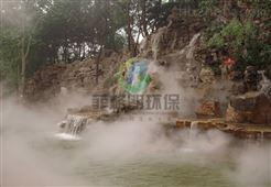 杭州公园喷雾造景设备价格/景区水雾景观人造雾系统/风景区人造烟雾自动喷雾机