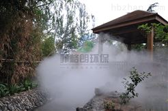 淮安公园喷雾造景设备价格/景区水雾景观人造雾系统/风景区人造烟雾自动喷雾机