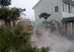别墅人工景观造雾系统