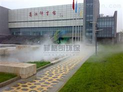 园区人工造雾景观喷雾系统