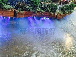 旅游景点人工造雾系统