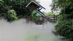 湖北旅游景点专用人造雾设备工程/人造雾专业生产厂家/园林人造雾公司项目