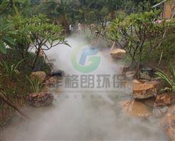 湘潭人工造雾专业生产厂家/旅游景点专用人工造雾系统/园林人工造雾公司项目